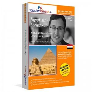Ägyptisch-Express Sprachkurs-Ägyptisch lernen für den Urlaub