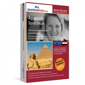 Ägyptisch für Anfänger-Multimedia Sprachkurs-A1/A2+MP3-Audio-Paket