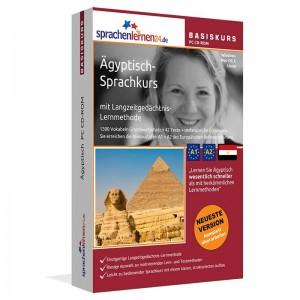 Ägyptisch für Anfänger-Multimedia Sprachkurs-A1/A2