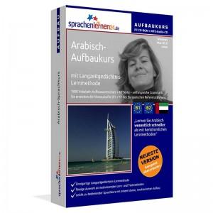 Arabisch-Aufbau Sprachkurs für Fortgeschrittene-B1/B2