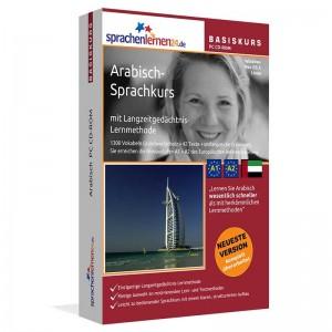 Arabisch für Anfänger-Multimedia Sprachkurs-A1/A2