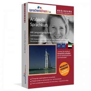 Arabisch für Anfänger-Multimedia Sprachkurs-A1/A2+MP3-Audio-Paket