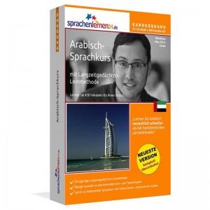 Arabisch-Express Sprachkurs-Arabisch lernen für den Urlaub