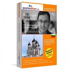Bulgarisch-Express Sprachkurs-Bulgarisch lernen für den Urlaub