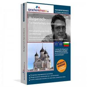 Bulgarisch-Fachwortschatz Vokabeltrainer-Niveau C1/C2
