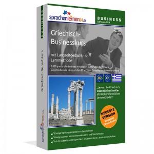 Griechisch-Business-Sprachkurs für Ihren Beruf in Griechenland-Niveau B2/C1