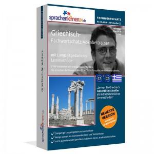 Griechisch-Fachwortschatz Vokabeltrainer-Niveau C1/C2