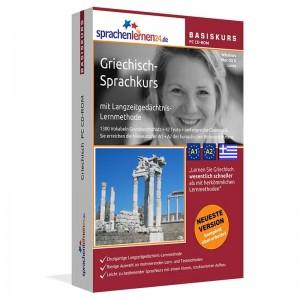 Griechisch für Anfänger-Multimedia Sprachkurs-A1/A2