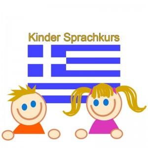 Griechisch Kinder-Sprachkurs für Kinder 5-10