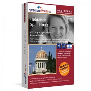 Hebräisch für Anfänger-Multimedia Sprachkurs-A1/A2+MP3-Audio-Paket