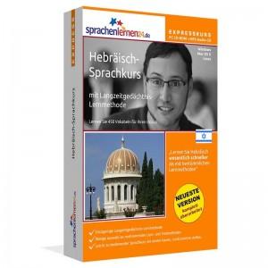 Hebräisch-Express Sprachkurs-Hebräisch lernen für den Urlaub