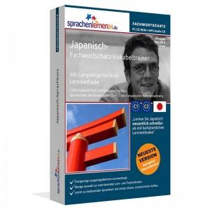 Japanisch-Fachwortschatz Vokabeltrainer-Niveau C1/C2