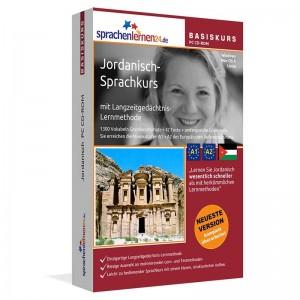 Jordanisch für Anfänger-Multimedia Sprachkurs-A1/A2