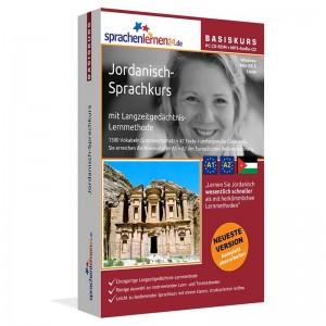 Jordanisch für Anfänger-Multimedia Sprachkurs-A1/A2+MP3-Audio-Paket