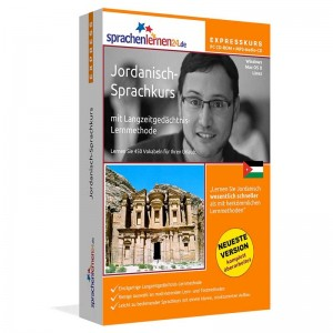 Jordanisch-Express Sprachkurs-Jordanisch lernen für den Urlaub