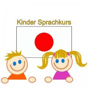 Japanisch Kinder-Sprachkurs für Kinder 5-10