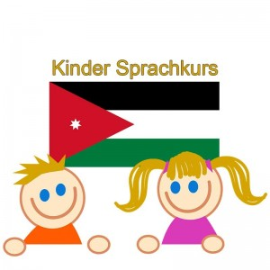 Jordanisch Kinder-Sprachkurs für Kinder 5-10