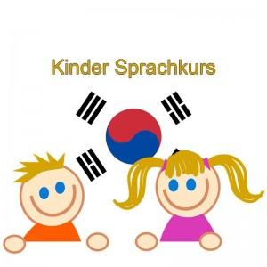 Koreanisch Kinder-Sprachkurs für Kinder 5-10