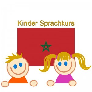 Marokkanisch Kinder-Sprachkurs-Kinder 5-10