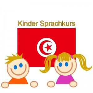 Tunesisch Kinder-Sprachkurs für Kinder 5-10