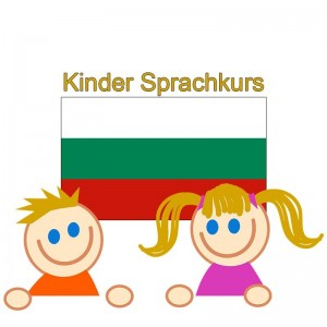 Bulgarisch Kinder-Sprachkurs für Kinder 5-10