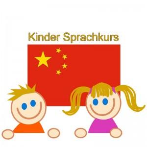 Chinesisch Kinder-Sprachkurs für Kinder 5-10