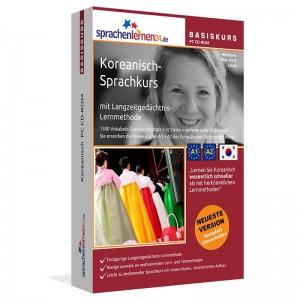 Koreanisch für Anfänger-Multimedia Sprachkurs-A1/A2