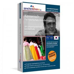 Koreanisch-Fachwortschatz Vokabeltrainer-Niveau C1/C2