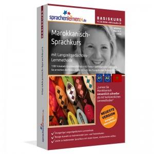 Marokkanisch für Anfänger-Multimedia Sprachkurs-A1/A2+MP3-Audio-Paket