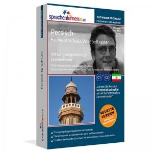 Persisch-Fachwortschatz Vokabeltrainer-Niveau C1/C2
