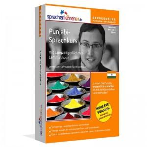 Punjabi-Express Sprachkurs-Punjabi lernen für den Urlaub