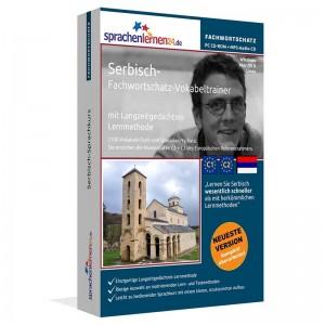 Serbisch-Fachwortschatz Vokabeltrainer-Niveau C1/C2