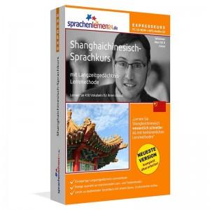 Shanghaichinesisch-Express Sprachkurs-Shanghai-Chinesisch lernen für den Urlaub