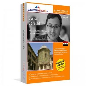 Syrisch-Express Sprachkurs-Syrisch lernen für den Urlaub