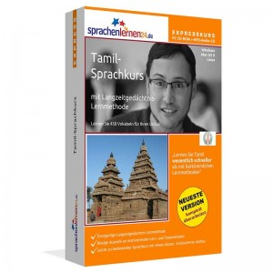 Tamil-Express Sprachkurs-Tamil lernen für den Urlaub