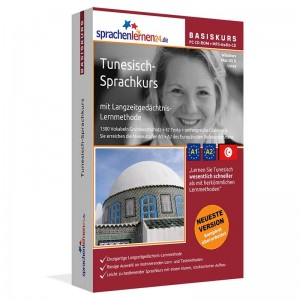 Tunesisch für Anfänger-Multimedia Sprachkurs-A1/A2+MP3-Audio-Paket