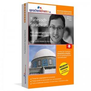 Tunesisch-Express Sprachkurs-Tunesisch lernen für den Urlaub