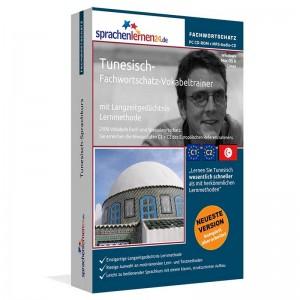 Tunesisch-Fachwortschatz Vokabeltrainer-Niveau C1/C2