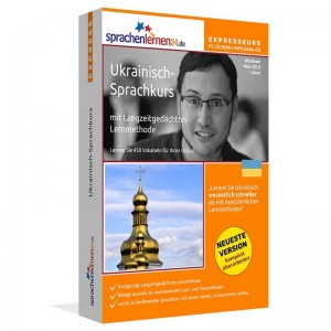 Ukrainisch-Express Sprachkurs-Ukrainisch lernen für den Urlaub